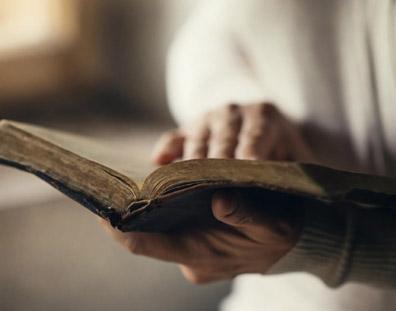 La bible écrite